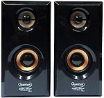 Quantum QHMPL QHM630 2.0 Multimedia Speakers