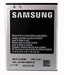 Samsung Galaxy S2 Replacement Battery Ebf1a2gbu