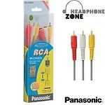 Panasonic RP-CVP0G50GK RCA Video Cable