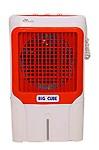 MOKSHI Big Cube 55- Liters Desert Air Cooler