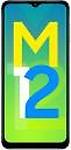Samsung Galaxy M12 6GB 128GB