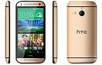 HTC One Mini 2 (Grey) (Seller Warranty)