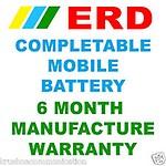 ERD Mobile Battery For Samsung i-9100