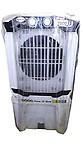 MAHAVEER ELECTRICAL AIR COOLER TAFAN 7500