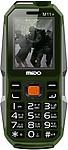 Mido M11+