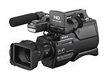 Sony HXR -MC2500 Full HD Camcorder