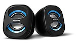 Philips IN-SPA35A/94 Notebook USB Speakers
