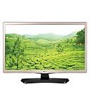 Lg 24lh458a 60 Cm Led Television
