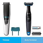 Philips Cordless Grooming Kit - Trimmer + Body Grooming