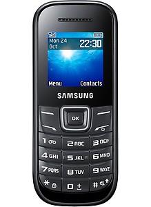 Samsung Guru 1200 price in India.
