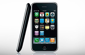 New Apple iPhone 3gs Mobile Phone price in India.