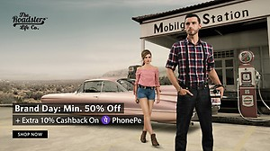 Brand Day: Min 50% Off + 10% Cashback On PhonePe